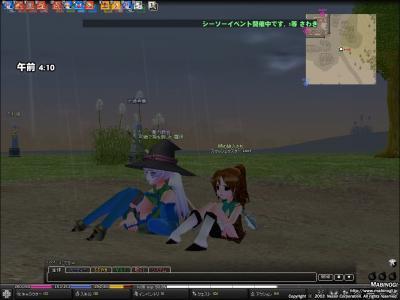 mabinogi_2008_11_15_020.jpg