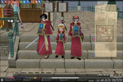 mabinogi_2008_12_02_045.jpg