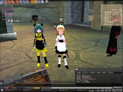 mabinogi_2008_12_07_010.jpg