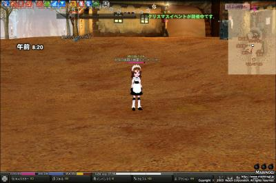 mabinogi_2008_12_10_004.jpg