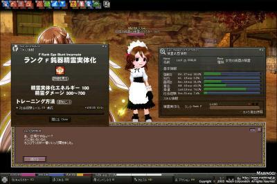 mabinogi_2008_12_10_007.jpg