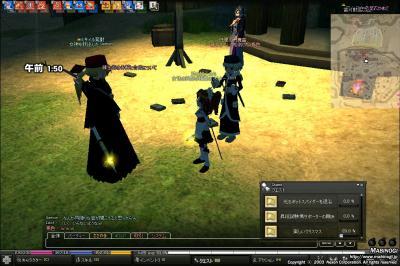 mabinogi_2008_12_10_015.jpg