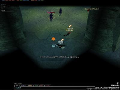 mabinogi_2008_12_22_003.jpg