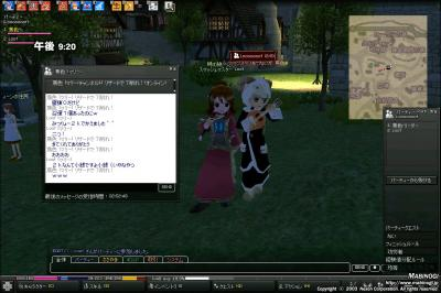 mabinogi_2008_12_24_008.jpg