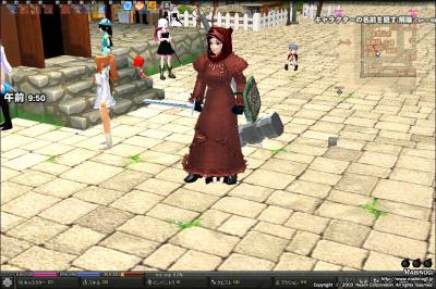 mabinogi_2009_01_07_021.jpg