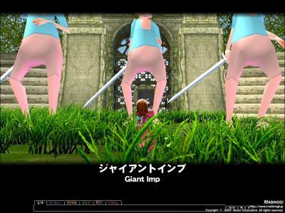 mabinogi_2009_01_10_018.jpg