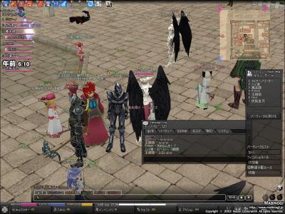 mabinogi_2009_01_11_069.jpg