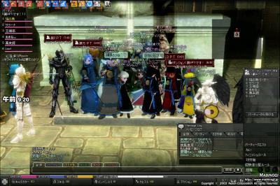 mabinogi_2009_03_09_019.jpg