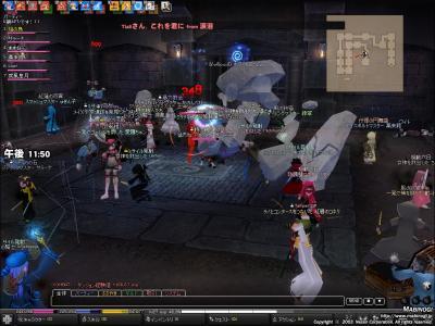 mabinogi_2009_03_09_034.jpg