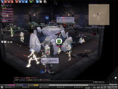 mabinogi_2009_03_09_038.jpg