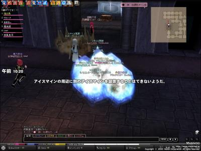 mabinogi_2009_03_09_048.jpg