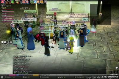 mabinogi_2009_03_09_065.jpg