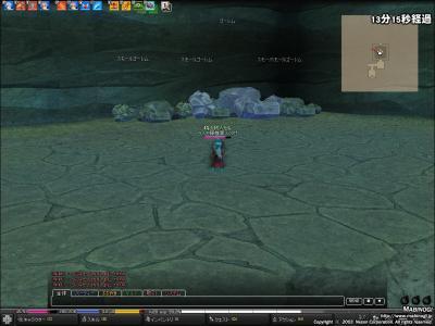 mabinogi_2009_03_15_011.jpg