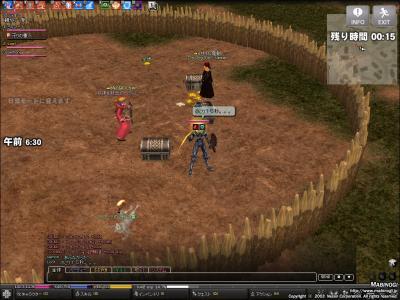 mabinogi_2009_03_31_001.jpg