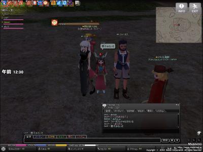 mabinogi_2009_03_31_004.jpg