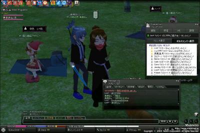 mabinogi_2009_04_08_008.jpg