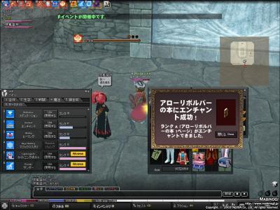 mabinogi_2009_04_28_003.jpg