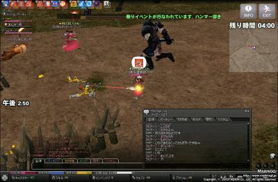 mabinogi_2009_05_12_011.jpg