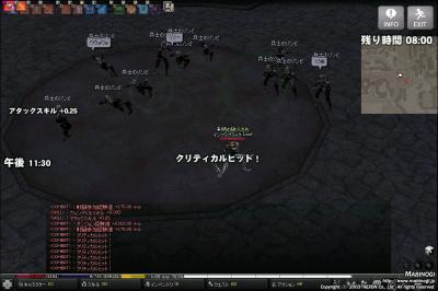 mabinogi_2009_05_14_006.jpg