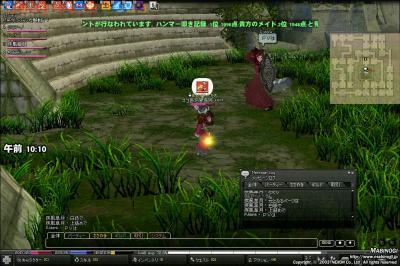 mabinogi_2009_05_14_041.jpg