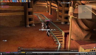 mabinogi_2009_10_14_001.jpg