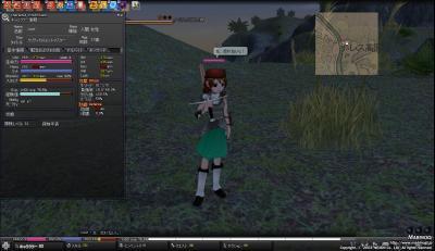 mabinogi_2009_10_15_006.jpg