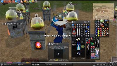 mabinogi_2009_10_26_009.jpg