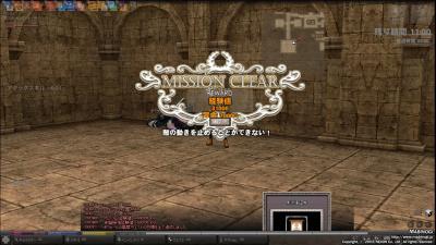 mabinogi_2009_10_29_002.jpg