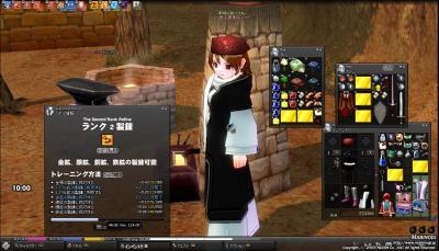 mabinogi_2009_11_02_002.jpg
