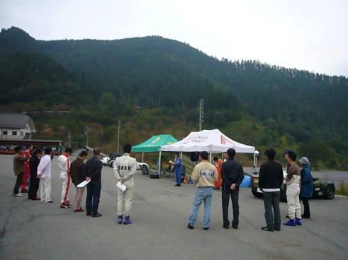 20061003005640.jpg