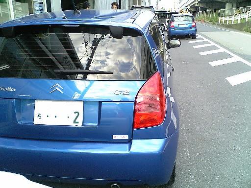 20061211225011.jpg