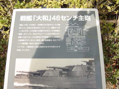 20061212161839.jpg