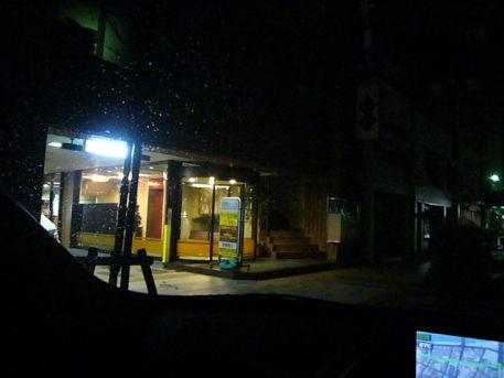 20061218133131.jpg