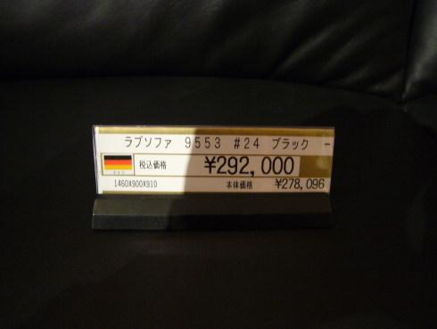 20070809112757.jpg