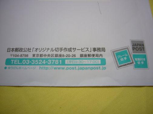 20070909002719.jpg