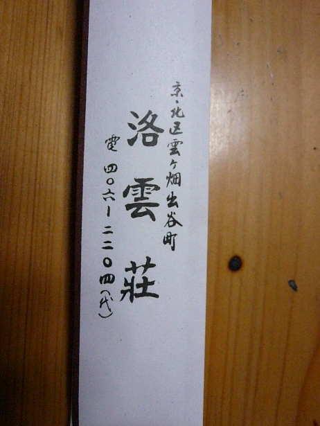 2008.2.20 blog 5