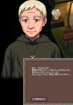 メイブン司祭