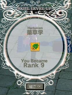 Herbalism R9