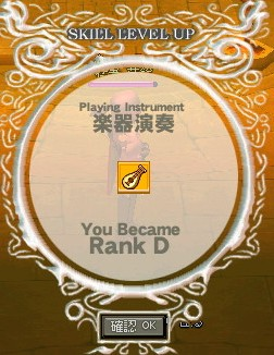 PlayingInstrument RD