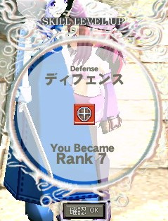 Defense R7