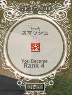 Smash R4