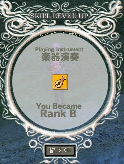PlayingInstrument RB