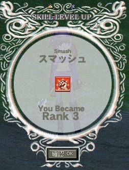 Smash R3