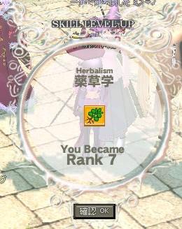 Herbalism R7