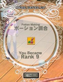 PotionMaking R9