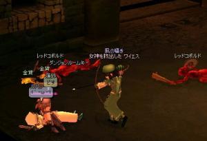 rpn死亡