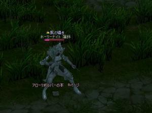 AR 9P