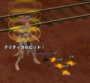 アリガト!(´▽`)