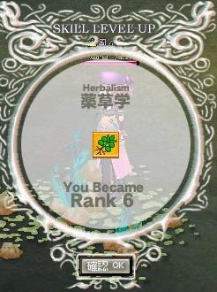 Herbalism R6