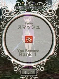 Smash R1